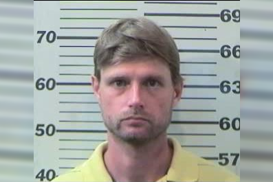 Charles Pendergrass (Mobile County Metro Jail)